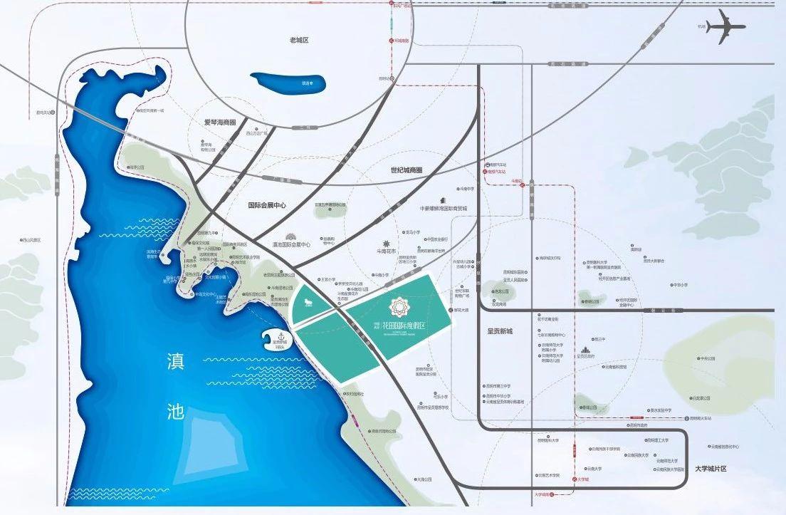 中国滇池花田国际度假区区位图