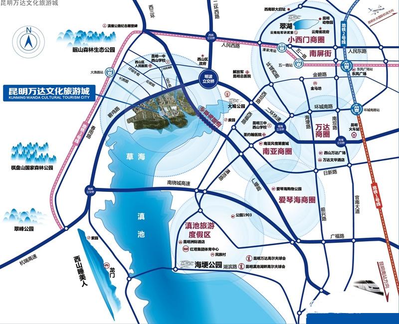 融创万达文化旅游城区位图