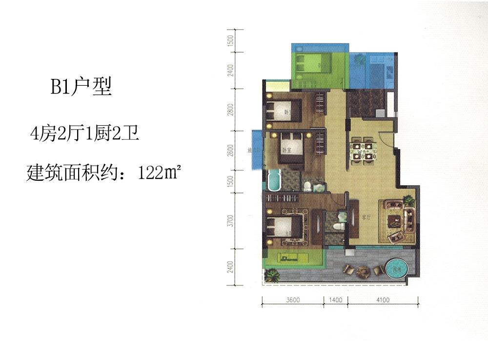 B1户型 4房2厅1厨2卫 建筑面积122㎡