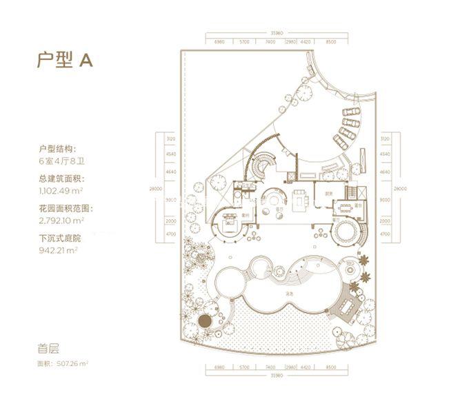 A首层-6房4厅1厨8卫-建筑面积1102.49㎡