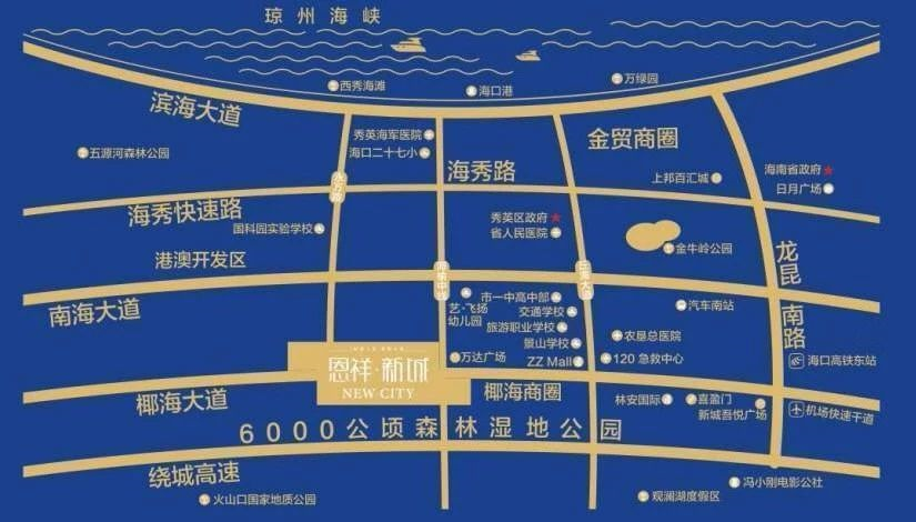 恩祥新城區位圖