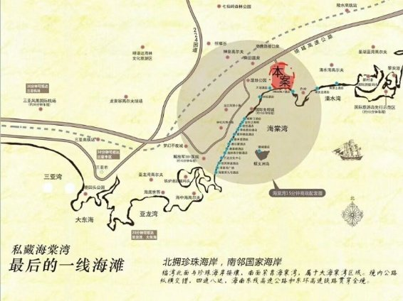 东和福湾区位图