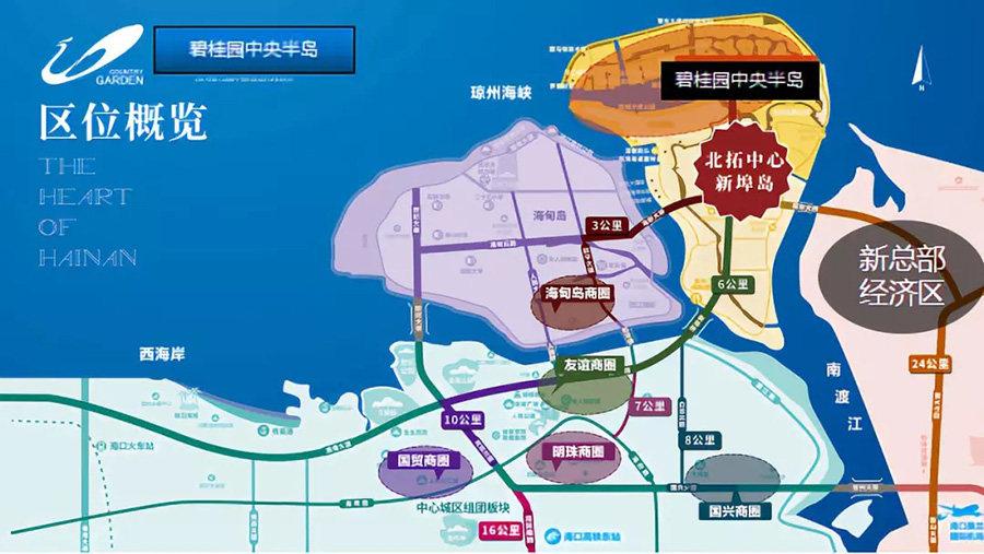 碧桂园中央半岛交通图