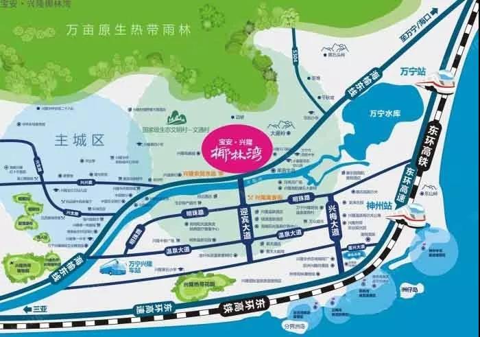 宝安椰林湾交通图