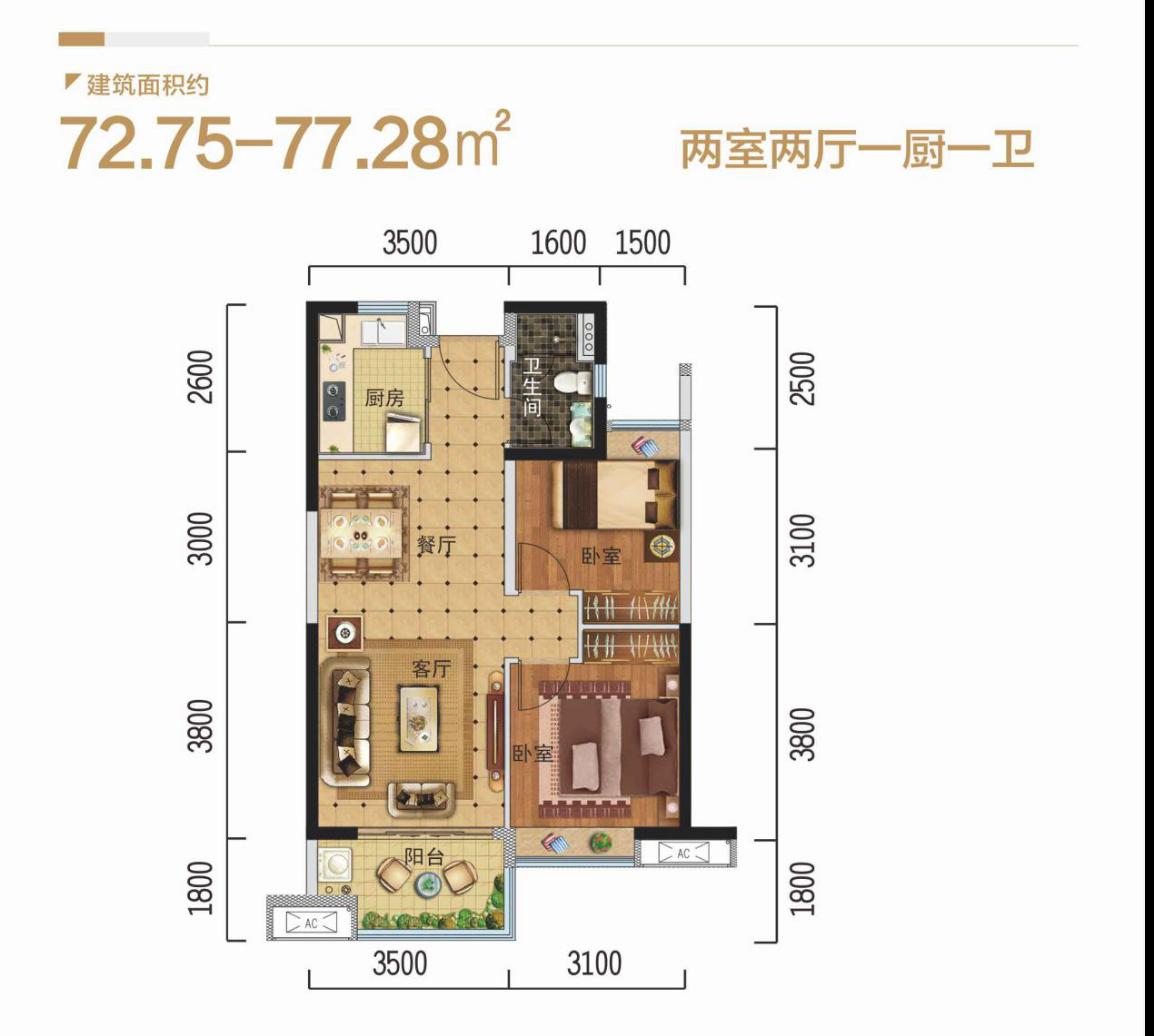 图片4.png 融创美伦熙语两居户型图,建筑面积72-78㎡