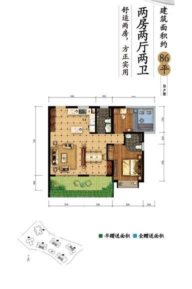 建筑面积86㎡3室2厅2卫
