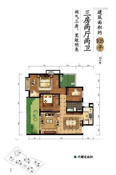建筑面积105㎡3室2厅2卫
