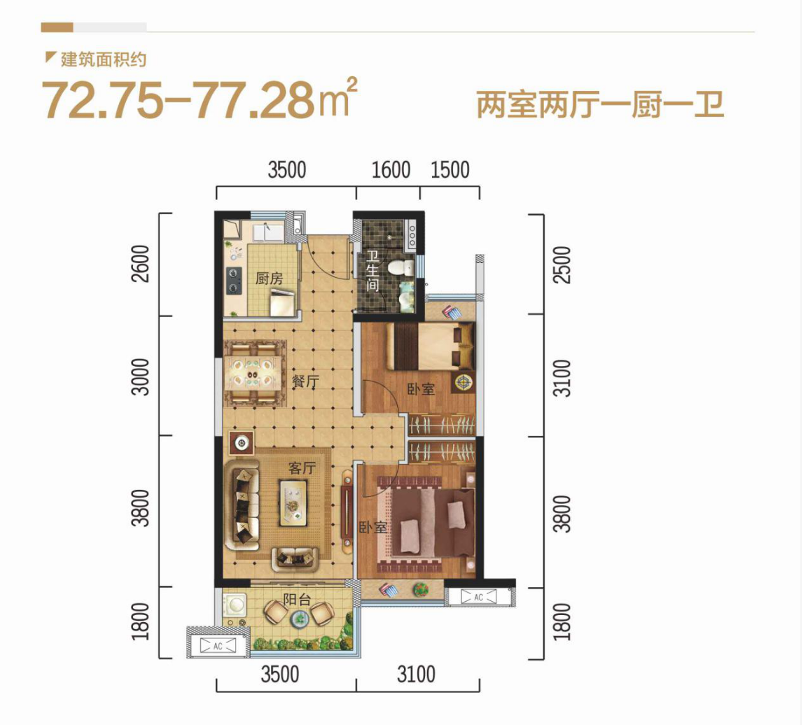 圖片4.png 融創美倫熙語兩居戶型圖,建筑面積72-78㎡