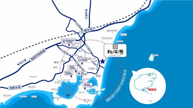 怡海湾交通图