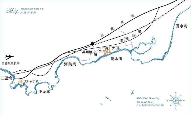 阿罗哈清水湾交通图