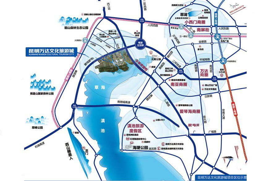 融创万达文化旅游城交通图