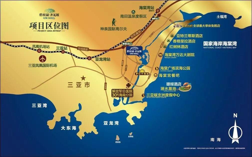 碧桂园齐瓦颂交通图