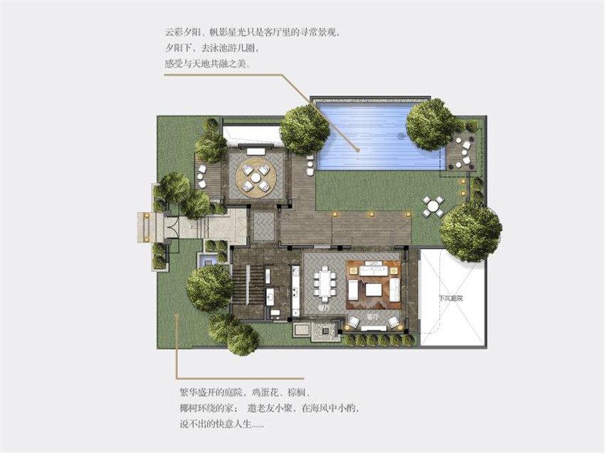 清水墅B户型-首层图