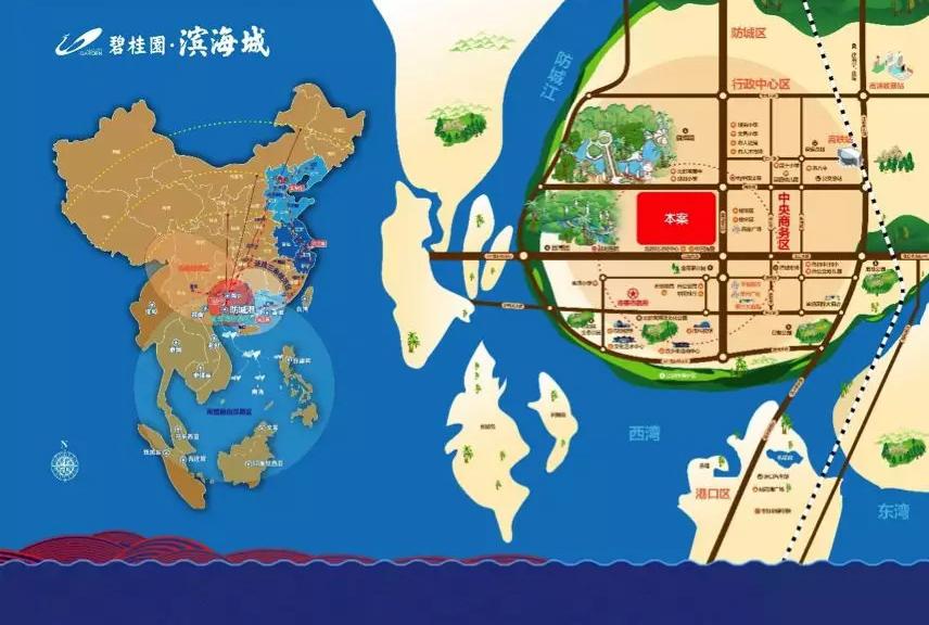 碧桂园滨海城区位图