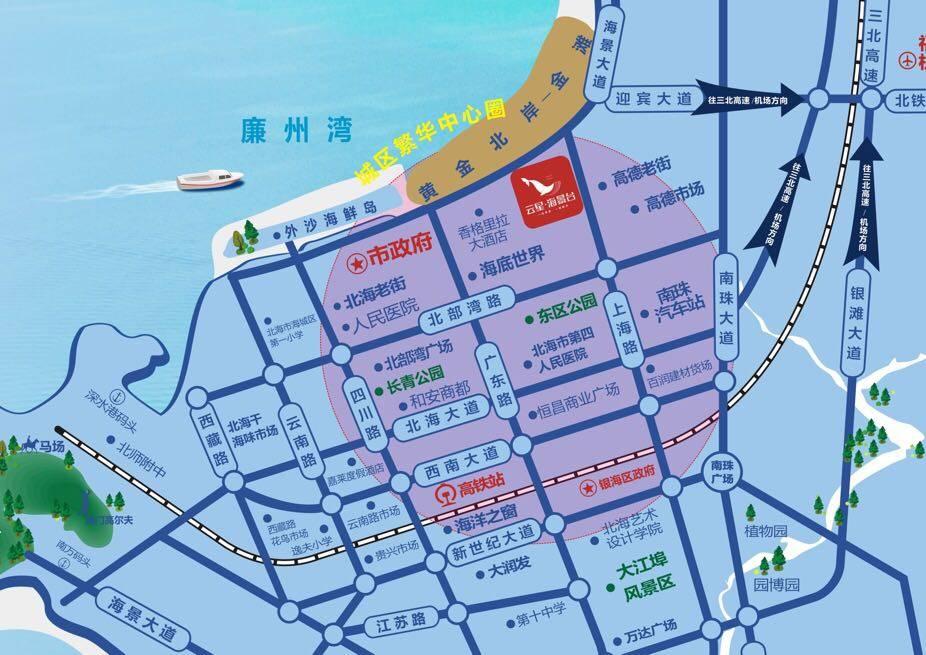 云星海景台交通图
