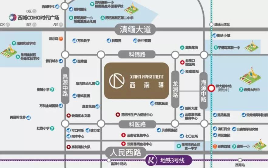 西南驿交通图