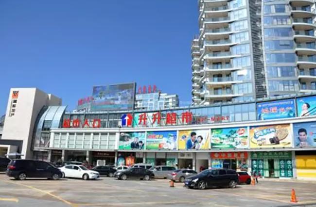碧桂园海上大都会周边配套:美丽汇商业城