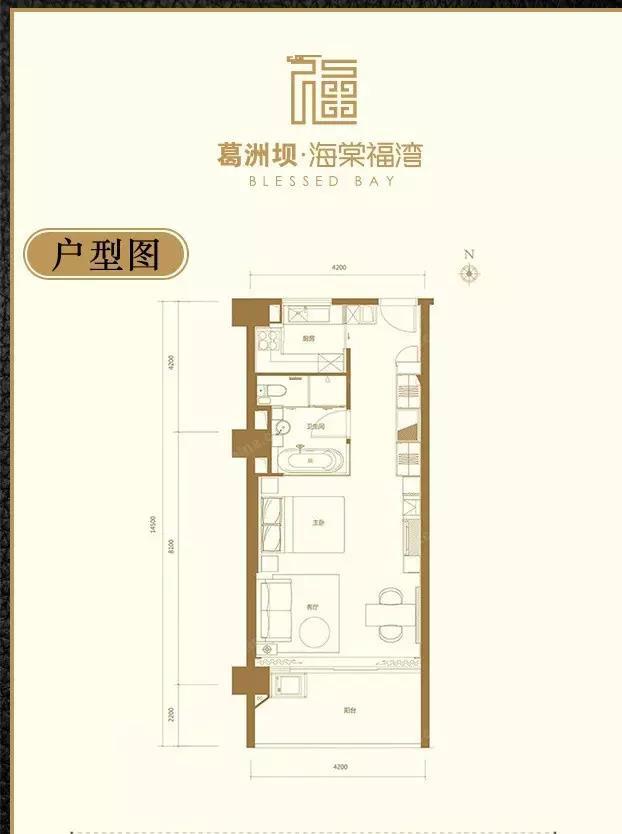 葛洲坝海棠福湾户型图