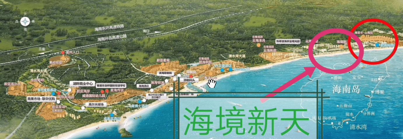 雅居乐海境新天实景图
