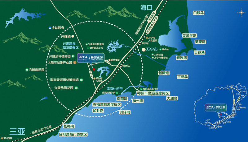 绿中海区位图