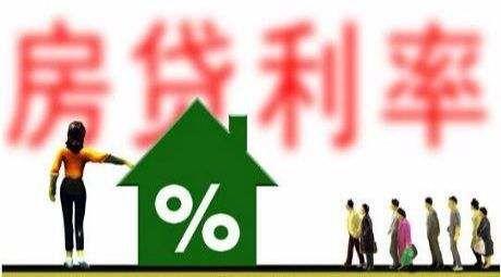 国内首套房贷平均利率连涨5个月!房价是否即将进入下行周期?