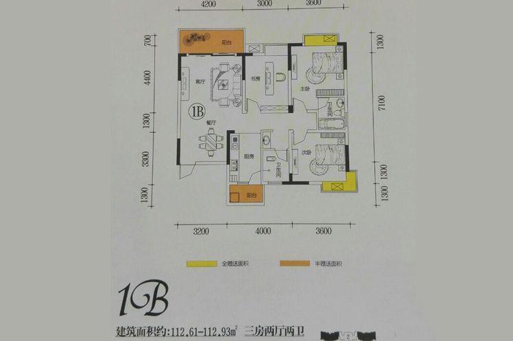 清華藍灣戶型圖