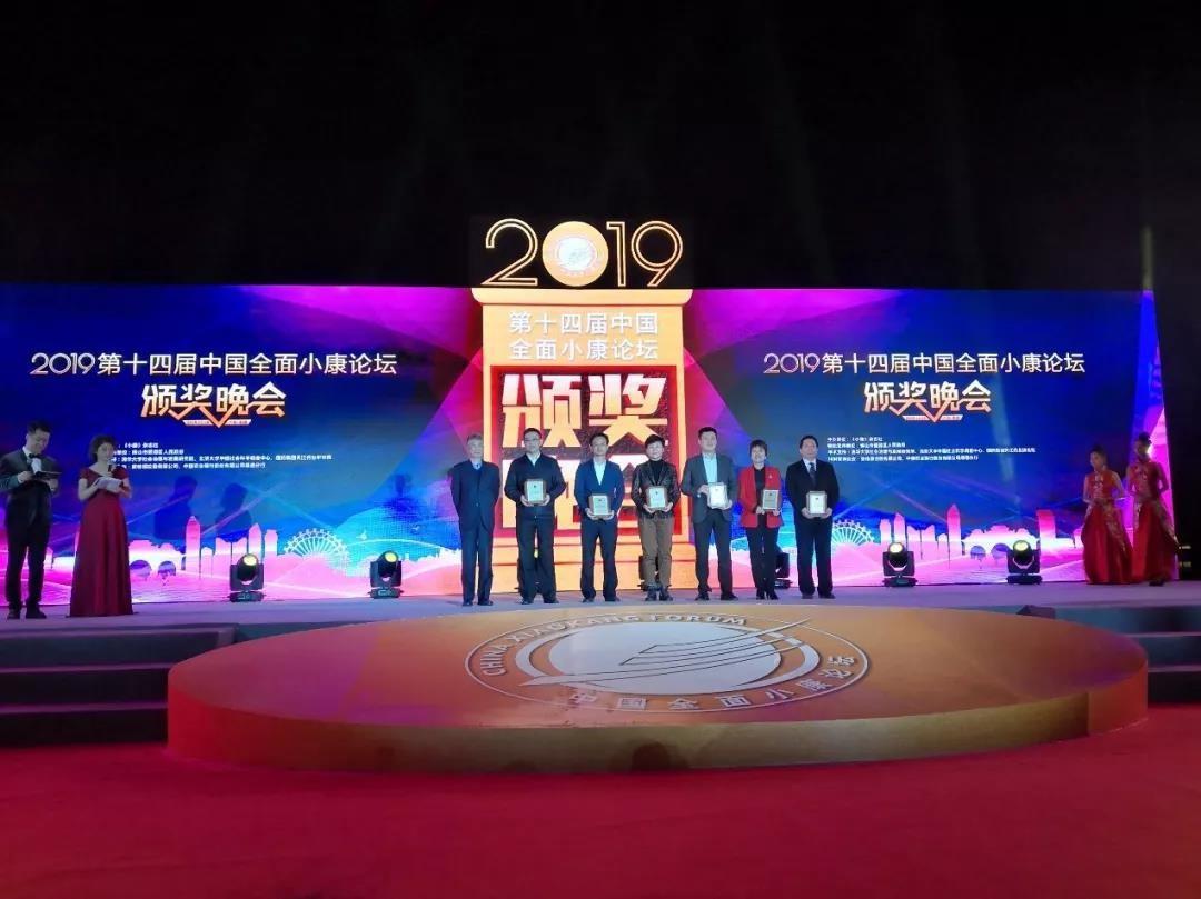 """恭喜!三亚喜获""""2019年度中国全面小康特别贡献城市"""""""