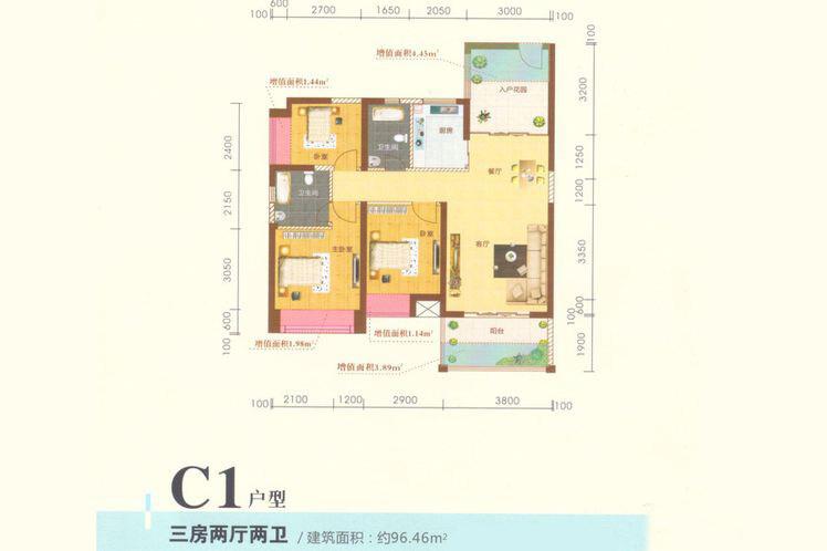 埠上桃源C1户型图 建筑面积96.46㎡ 3室2厅2卫
