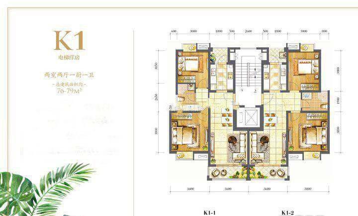 融创西双版纳旅游度假区K1户型图 建筑面积76.00㎡ 2室2厅1卫