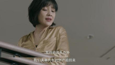 图片来源:电视剧《安家》