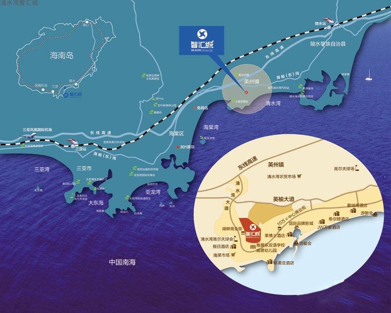清水湾智汇城区位图