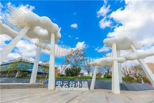 评析丨中骏云谷小镇 位踞空港芯区 开启健康舒适生活