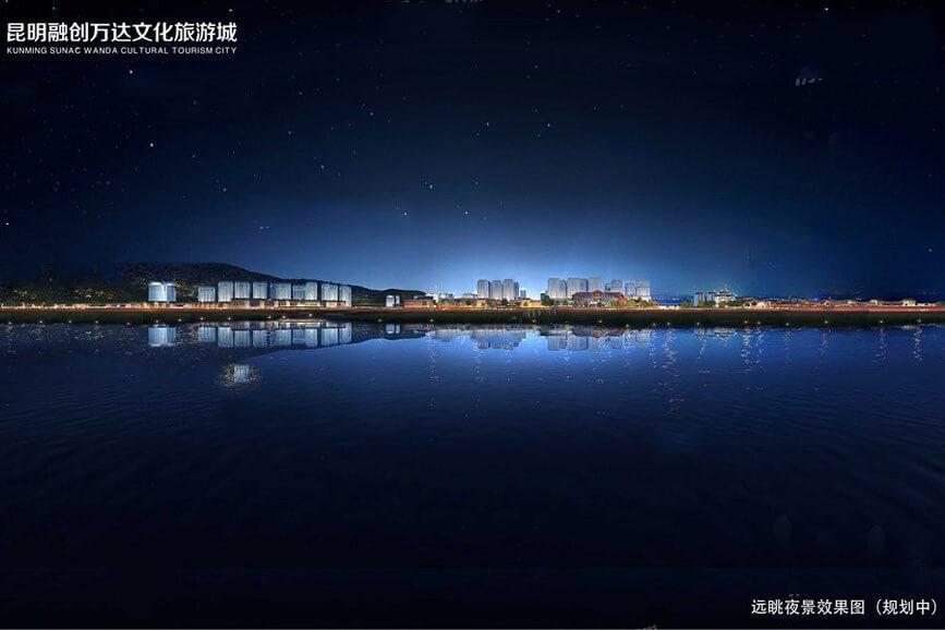融创昆明文旅城洋房在售项目配套娱雪乐园2019年开业